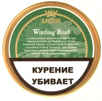 Табак Ashton Winding Road 50g